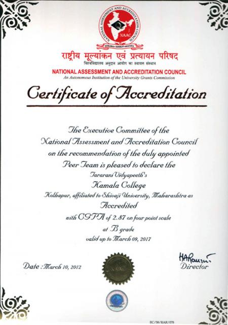 NAAC Accreditation Page 3