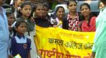 Participation in Beti Bachav Abhiyan