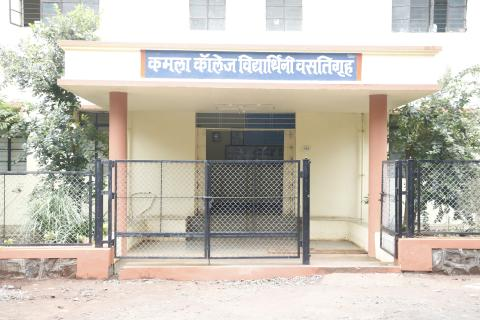 Kamala College Girl's Hostel