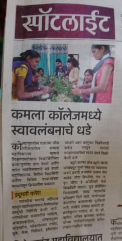 News in Local newspaper Lokmat on 6 Set.
