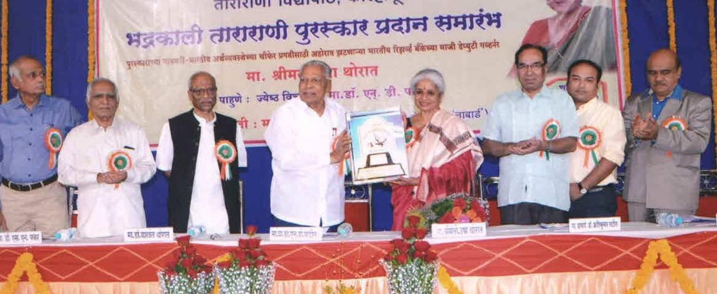 Hon Usha Thorat honored with Bhadrakali Tararani Purskar