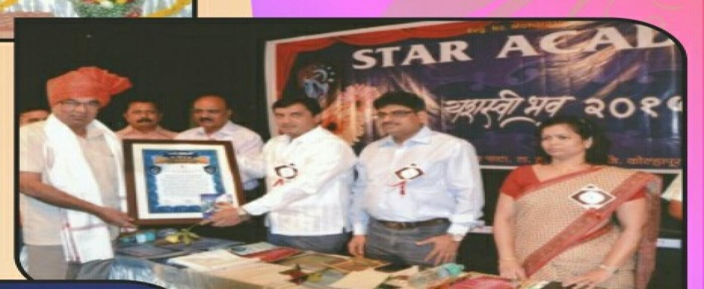 Dr. Krantikumar Patil sir awarded with Star Sansthachalak Purskar
