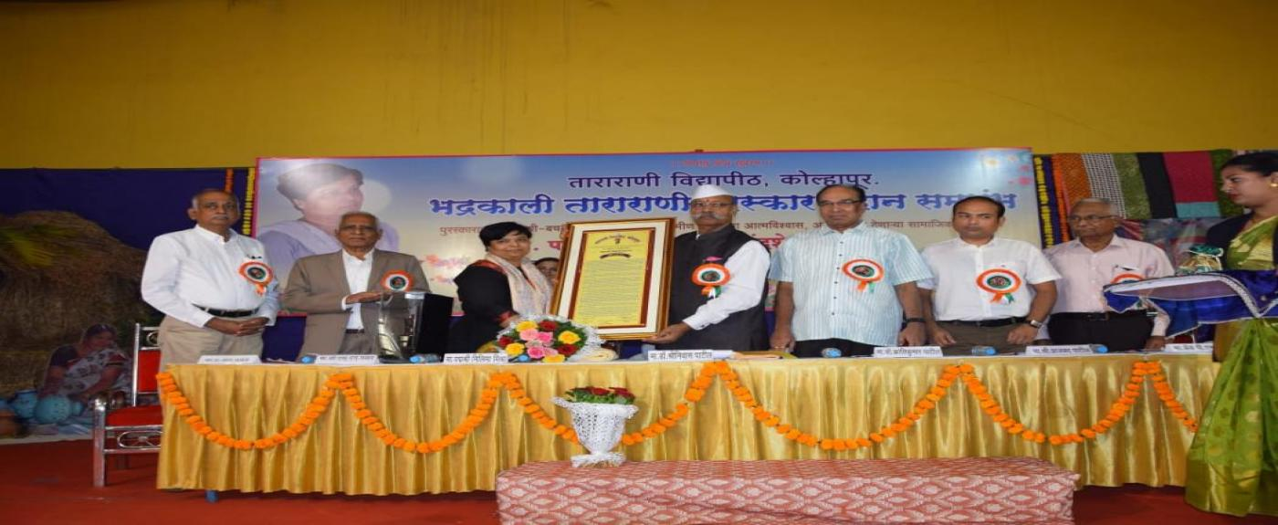 Smt Misra Honoured with Bhadrakali Tararani Purskar