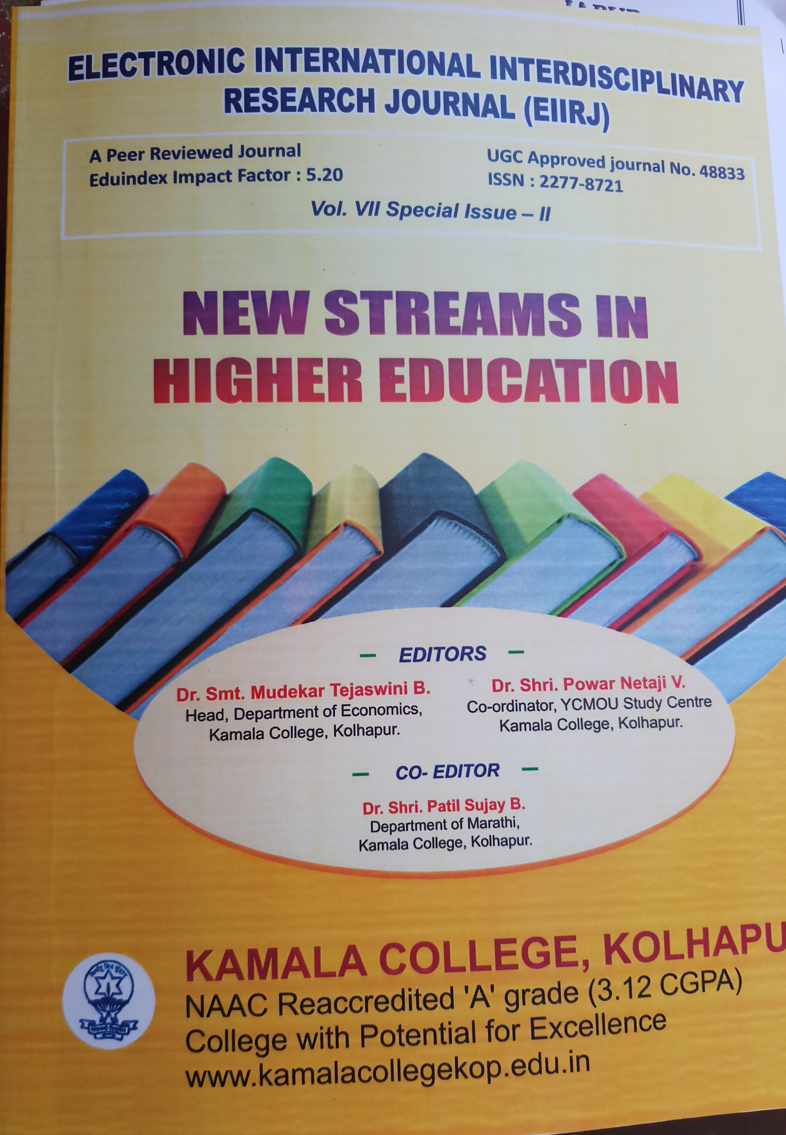 UGC approved International Research Journal | Kamala College